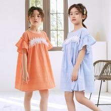 2020 New Children Lace Dress Brand Girls Dress Baby Princess Dress Kids Summer Dress Cotton  Jacquard Cute Toddler Clothes,#5570
