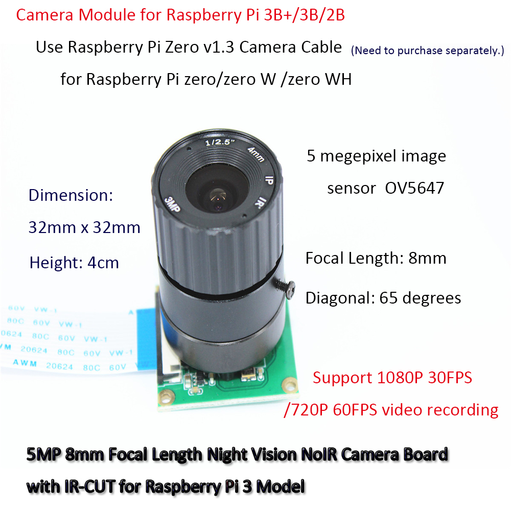 Raspberry Pi Camera / 5MP 8mm Focal Length Night Vision NoIR Camera Board With IR-CUT For Raspberry Pi 3 Model