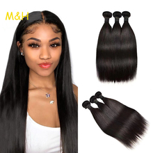 M&H Straight Hair 3 Bundle Deals Human Hair Bundles Non-remy Hair Extensions Brazilian Hair Weave Bundles