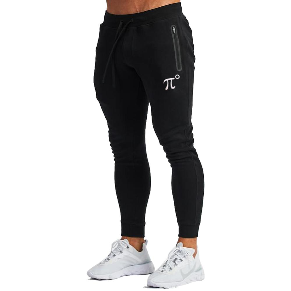 PIDOGYM Men's Joggers Sweatpants Casual Gym Workout Pants Training Track Pants Mens Joggers Pants Slim Fit With Zipper Pockets