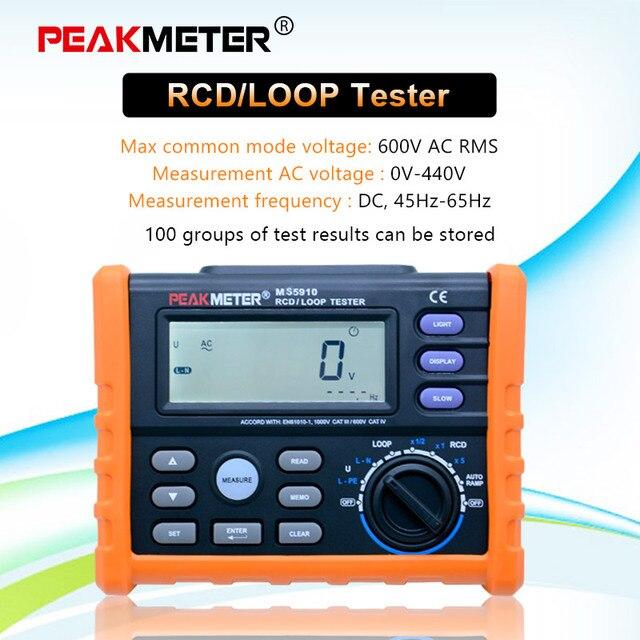 Teste atual/tempo da viagem do multímetro do verificador da resistência do laço de rcd do medidor de resistência de peakmeter pm5910 digitas com relação de usb