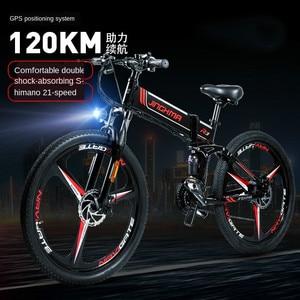 Складной электрический велосипед R3, 48 В, с литиевой поддержкой, для езды по пересеченной местности, с переменной скоростью, 26-дюймовая