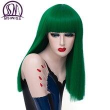 Msiwigs 롱 스트레이트 코스프레 그린 가발 합성 가발 여성용 퍼플 헤어 컷 bangs