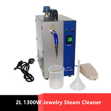 Top Quality 1300W Jewelry Steam Cleaner Gold And Silver Jewelry Steam Cleaning Machine H#