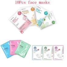 10Pcs Mixed plant Cactus gingko seaweed milk Face Mask Moisturizing Whitening Oil-control Facial Masks Korean Skin Care