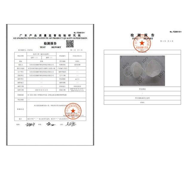 10pcs KN95 Dustproof Anti-fog Breathable Face Masks Pregnancy Maternity Anti-Radiation Mask Antivirus Flu Anti Infection 4