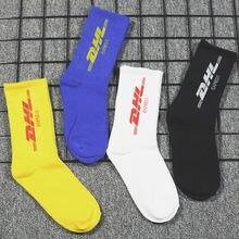 Носки мужские длинные спортивные с надписью dhl хлопковые уличные
