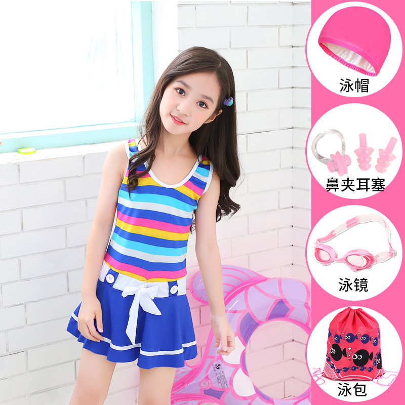 One-piece South Korea Girls Princess Dress-Cute Bathing Suit Dacron Big Boy Baby Swimming Trunks-CHILDREN'S Swimwear
