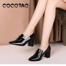 The New Patent Leather Shoes Female 2019 Spring Thick With Square Head Deep Mout