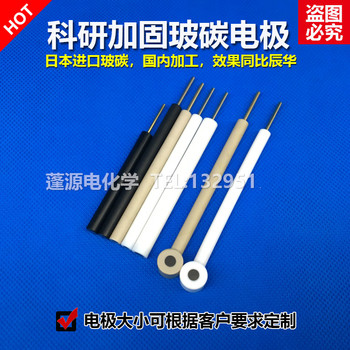 Scientific Research Glassy Carbon Electrode L Type Glassy Carbon Electrode 3mm Imported Glassy Carbon Imported PTFE Jacke фото