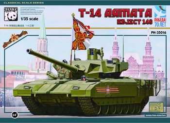 цена на Panda Hobby 1/35 Scale PH35016 Russian T-14 Armata MBT Main Battle Tank Display Children Toy Plastic Assembly Building Model Kit