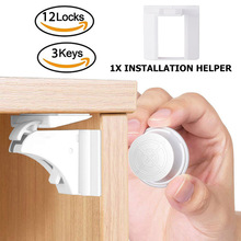 Magnetic Lock Protection From Children Baby Safety Door Stopper Child Drawer Latch Cabinet Door Closer Limiter Security Locks
