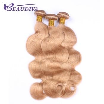 BEAUDIVA – tissage en lot Body Wave brésilien naturel, cheveux Remy, blond 27 #, pré-colorés