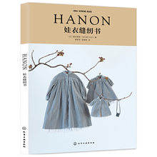 HANON-DOLL NÄHEN BUCH Blythe Outfit Kleidung Muster BUCH