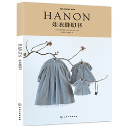 HANON-DOLL SEWING BOOK Blythe Outfit Clothes Patterns BOOK