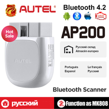 Autel AP200 Bluetooth OBD2 сканер Код Читателя полная система диагностический инструмент AutoVIN EPB BMS SAS TPMS DPF IMMO PK MaxiCOM MK808