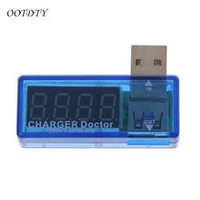 Mini Digital USB Mobile Power Charging Current Voltage Tester Voltmeter Ammeter