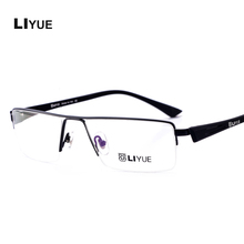 2020 men's eyeglass frames eye glasses frame men Optical Myopia Prescri