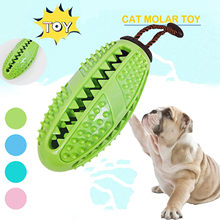 Pet Dog Toys Dog Interactive Natural Rubber Ball Puppy Chew Toy Food Dispenser Ball Bite-resistant Clean Teeth Pet Playing Balls(China)