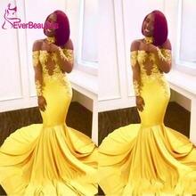 Платье для выпускного вечера русалки 2020 желтое длинное кружевное