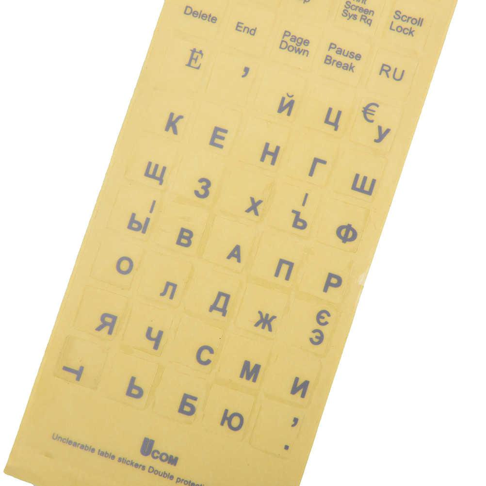 RussianTransparent キーボードステッカーロシアレイアウトアルファベット白文字ラップトップノートブックコンピュータ Pc 用