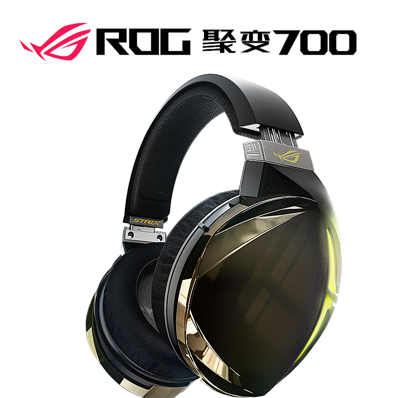 Asus ROG Fusion 700 Bluetooth wireless dual mode 7.1 gaming gaming headset Mice     - title=