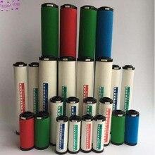 Различные масла сепаратор воды фильтрующий элемент 015 QPSC аксессуары для воздушного компрессора сжатого воздуха точность сушилка для фильтра