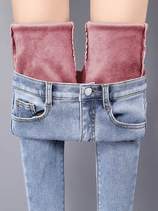 Skinny Jeans Pants Velvet Streetwear Warm Female High-Waist Winter Korean Denim Women's