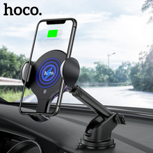 HOCO Qi 무선 자동차 충전기 스탠드 자동 적외선 클립 공기 환기 마운트 자동차 전화 홀더 10W 빠른 충전기 아이폰 XS 최대 XR