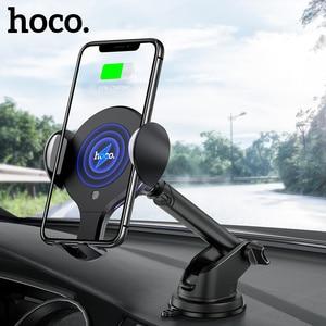 Image 1 - HOCO צ י אלחוטי מטען לרכב Stand אוטומטי אינפרא אדום קליפ מכונית טלפון בעל 10W מהיר מטען עבור iphone XS Max XR