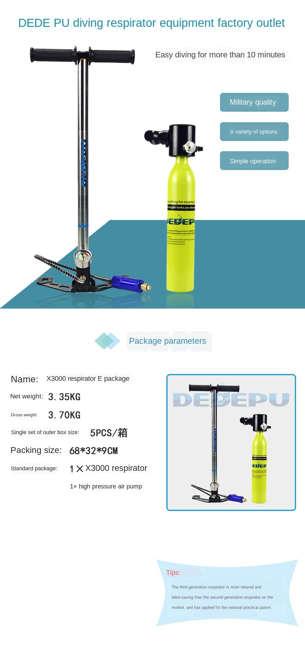 Dedepu 05 кислородная бутылка для взрослых оборудование плавания