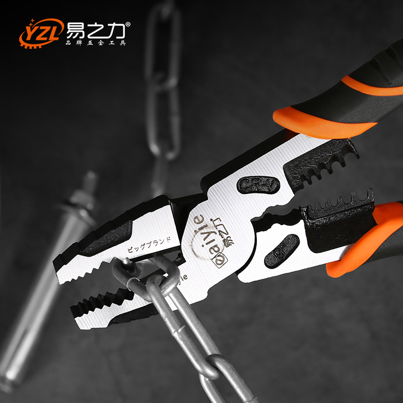 Professional Tools Wire Pliers Set Stripper Crimper Cutter Needle Nose Nipper Wire Stripping Crimping Multifunction Hand Tools