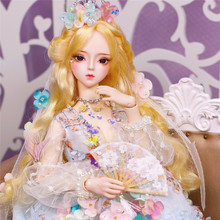 Dream Fairy 1/3 bjd doll 62cm joint body custom doll golden hair clothes shoes crown girl gift(China)