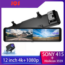 "Car DVR 2160P 12"" 4K Sony IMX415 Rear View Mirror Camera FHD 1080P Rear Camera Dash Cam Video Recorder Registrar with Mount"
