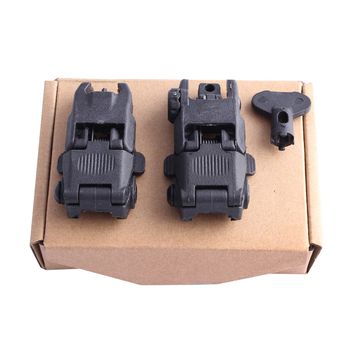Magorui MBUS Gen 3 Backup Sights Front & Rear Set w/ Sight Tool with the Mark - sale item Hunting