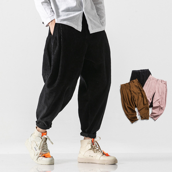 Men Harem Pants 2020 Spring Fashion Chinese Style Mens Solid Black Sweatpants Male Loose Trousers Oversize - discount item  45% OFF Pants