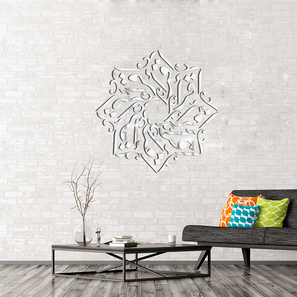 Arabic Sticker Muslim 3d Acrylic Mirror Wall Stickers Islamic Stickers For Bedroom Halalcitymart