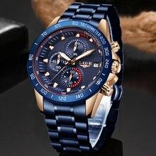 Mężczyźni najlepszy prezent LIGE moda męskie zegarki biznesowe Top luksusowej marki zegar ze stali nierdzewnej męski zegarek kwarcowy dla Relogio Masculino