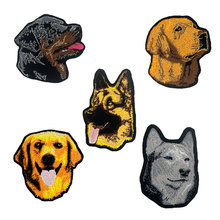 Alaskan Malamute German Shepherd Golden Retriever dog Embroidery patch iron on backing to hat bag clothing