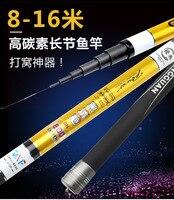 https://ae01.alicdn.com/kf/H0b3d8627f9354defbfe3201eda56a655S/새로운-대만-극-28-톤-초경량-슈퍼-하드-탄소-긴-낚시대-8-9-10-11-12.jpg