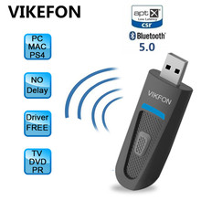 Plug & Play, adaptador USB Bluetooth Dongle 5,0 para PC altavoz de computadora transmisor receptor de Audio de música Bluetooth inalámbrico Aptx LL