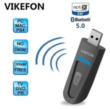 التوصيل والتشغيل ، USB بلوتوث دونجل محول 5.0 ل جهاز كمبيوتر شخصي المتكلم سماعة لاسلكية تعمل بالبلوتوث الموسيقى الصوت استقبال الارسال Aptx LL