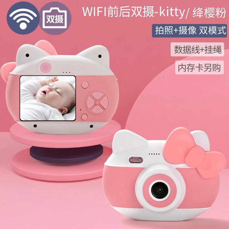 Children's Camera Toy 40 Million Photographable Print Digital SLR Mini Birthday Gift Portable Camera