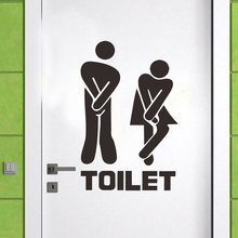 Toilet wall Door sticker bathroom decoration decal waterproof poster wall stickers on the wall vinyl home decor decals HY860 vinyl wall sticker for wc toilet bathroom door doorplate decoration home decor decals waterproof toilet sign wall stickers hy863