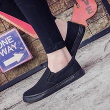 Canvas shoes men's shoes all black