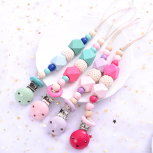 Baby Pacifier Clips Wood Teething Beads Wooden Dummy Pacifier Clip Holder Chain Safe Teethers Toy Pendent For Pacifier