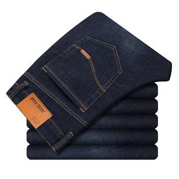 Men's Slim Fit Jeans Fashion Business Classic Style Stretch Jeans Denim Pants Casual Trousers Male Black Blue