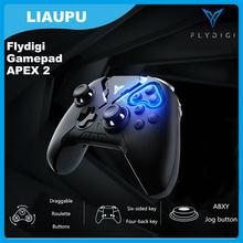 Flydigi apex 2 геймпад ручка автоматический пистолет игра ответственному