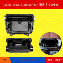 Center console ashtray case Ashtray cover for BMW 5 series F10/F11/F18