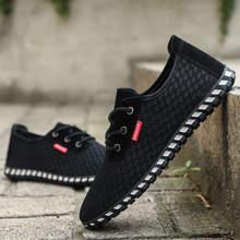 Кроссовки мужские сетчатые легкие дышащие повседневная обувь